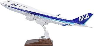 TANG DYNASTY 1/150 47CM 全日空 ANA ボーイング B747-400 高品質樹脂飛行機プレーン模型 おもちゃ