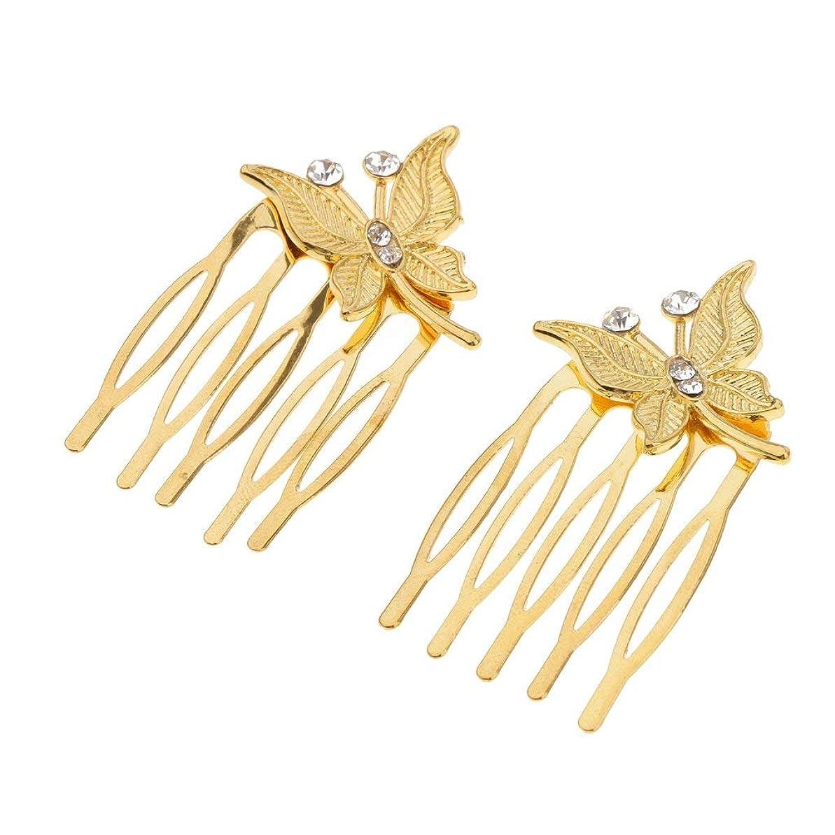おもちゃ動脈シェルLUOSAI ブライダルバタフライラインストーンの髪の櫛女性女の子のヘアクリップヘッドドレスパーティーウエディングヘアアクセサリー - 2のゴールドパック
