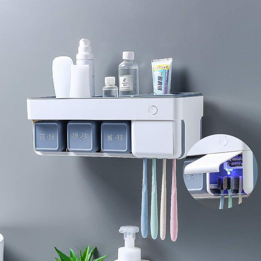 比較的守るウガンダYeaKoo 2way 歯ブラシ除菌器 UV除菌機 浴室ラック 収納ラック 一台多役 紫外線消毒 殺菌率99.99%以上 壁掛け 吸盤式 プラスチック製 穴不要 壁傷つけない 静音 耐荷重5kg 引越し祝いに