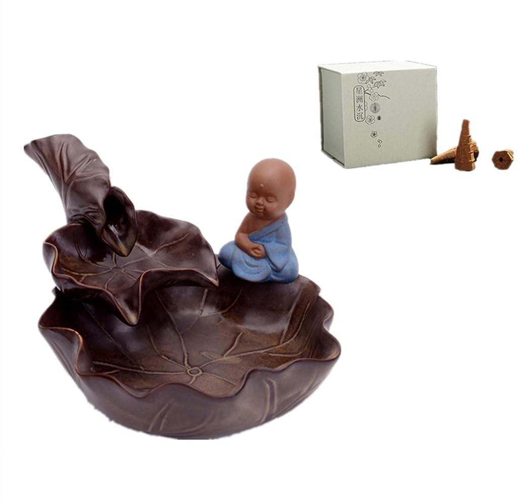 乳製品やけど変装XPPXPP Reflux Incense Burner With 40 Reflux Cones, Household Ceramic Reflux Cone-Shaped Candlestick Burner