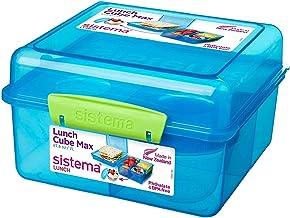 Sistema Lunch Box Cube Max 2L with Yogurt Pot For Kids - Blue