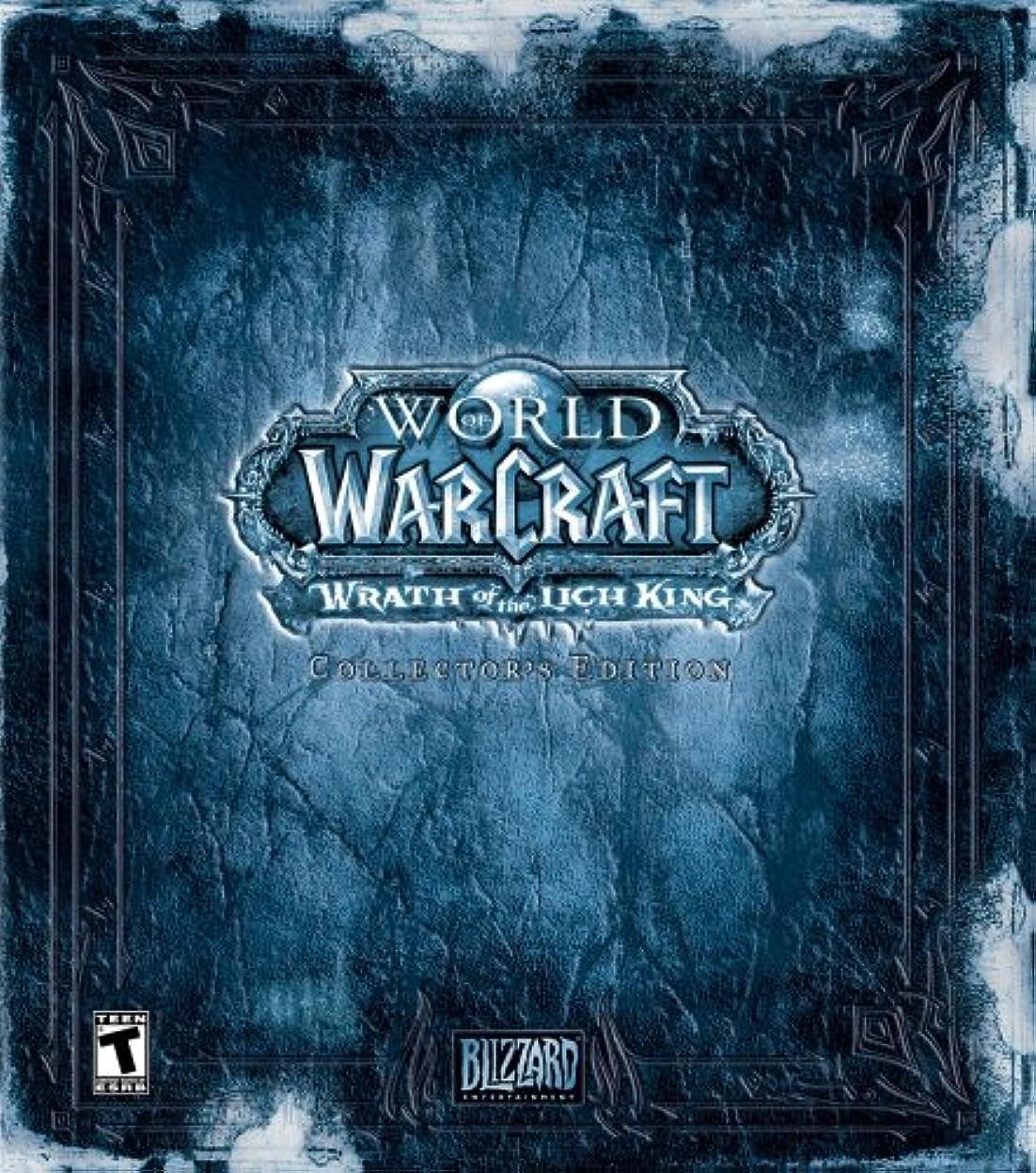 ペインギリック髄ストロークWorld of Warcraft: Wrath of the Lich King Collector's Edition (輸入版 北米)