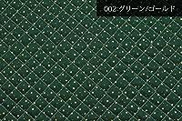 クリスマス星柄キルティング加工生地(3547)カラーNo.002 グリーン/ゴールド【50cm単位】