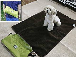 4763ccc68b4a HNBGY Agraciado Cama para Perro Mascota portátil al Aire Libre/Interior  Impermeable Snuggle Comfort Manta