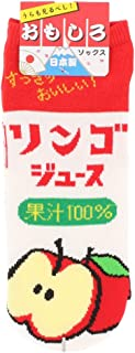 おもしろソックス りんごジュース柄 22-25cm 日本製 スニーカー丈 くるぶし丈 靴下 レディース