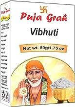 Puja Grah Vibhuti