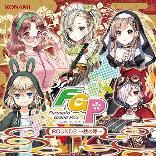 【Amazon.co.jp限定】バンめし♪ ふるさとグランプリ ROUND3 〜秋の陣〜 (メガジャケ付)