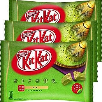 Japanese Kit Kat Maccha Green Tea Flavor 13 Mini Bar   set of 3