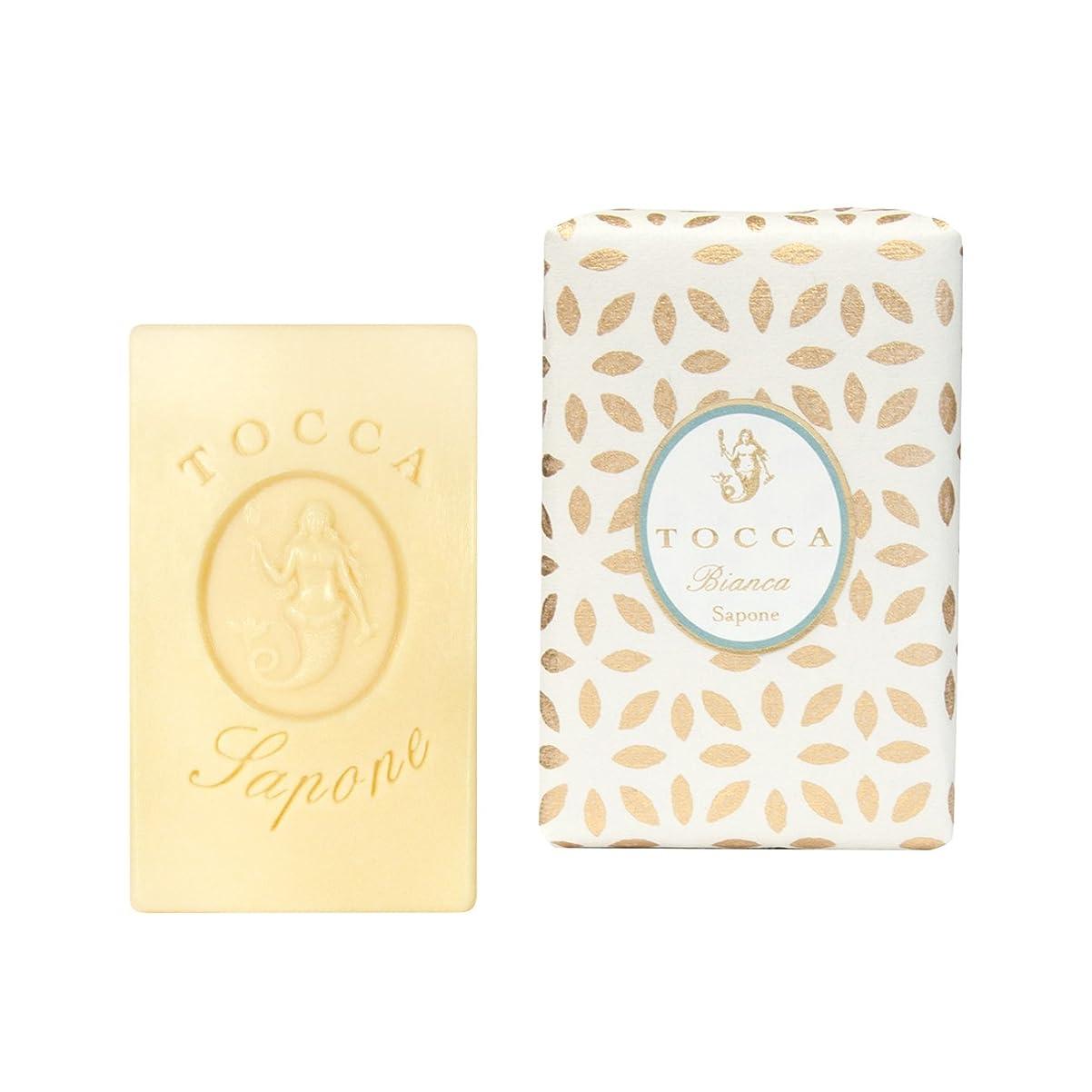 早く膨らみ解放するトッカ(TOCCA) ソープバー ビアンカの香り 113g(化粧石けん シトラスとグリーンティー、ローズが絶妙に溶け合ったほのかに甘さ漂うフレッシュな香り)