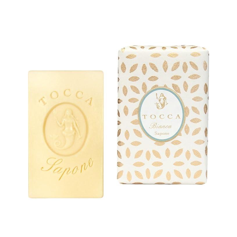 キャリア神経飼い慣らすトッカ(TOCCA) ソープバー ビアンカの香り 113g(化粧石けん シトラスとグリーンティー、ローズが絶妙に溶け合ったほのかに甘さ漂うフレッシュな香り)