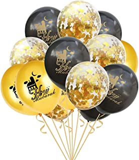 Lamptti 15PCS Balloons Set 12-Inch Eid al-Fitr Balloons Combination for HAJJ Mubarak Party Festival Venue Decoration