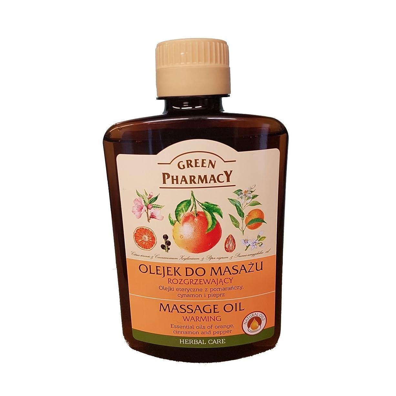 不透明なずんぐりした勝つElfa Pharm Green Pharmacy グリーンファーマシー Massage Oil マッサージ オイル Warming ウォーミング