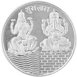 silver coin laxmi ganesh