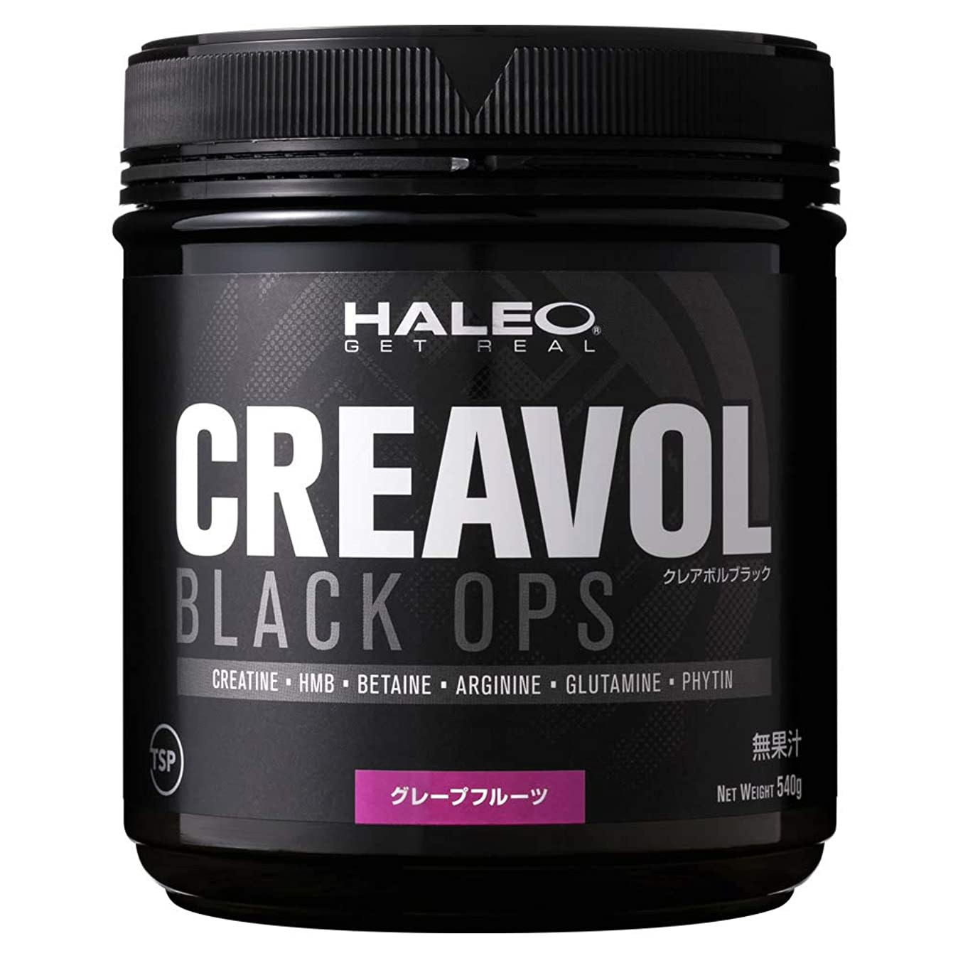 単語酸素完了ハレオ クレアボル ブラックOPS 540g グレープフルーツ味 0600254