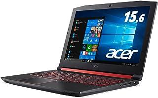 Acer Nitro ゲーミングノートパソコン AN515-52-A58H (Core i5-8300H/8GB/128G SSD+1TB HDD/ドライブなし/15.6型/Windows 10 Home(64bit)/シェールブラック)