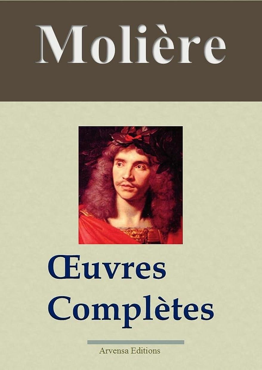 陽気な平和ハードウェアMolière : Oeuvres complètes et annexes - 45 titres (Nouvelle édition enrichie) (French Edition)