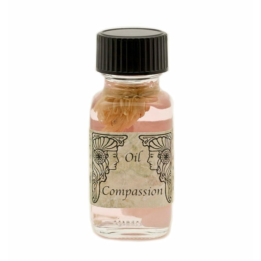 余裕がある申し立てられた食欲アンシェントメモリーオイル コンパッション Compassion 思いやり 2017年新作 (Ancient Memory Oils)