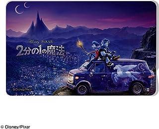 ディズニー・ピクサー映画『2分の1の魔法』/ICカードステッカー/『2分の1の魔法/魔法が失われた世界』