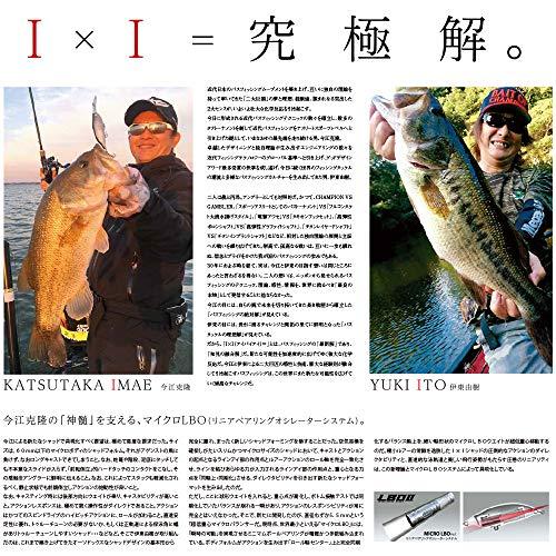 Megabass lure IXI SHAD TYPE-R GP Hachiro