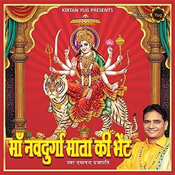 Maa Navdurga Bheint