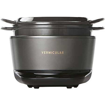 バーミキュラ ライスポット 5合炊き トリュフグレー 専用レシピブック付 RP23A-GY