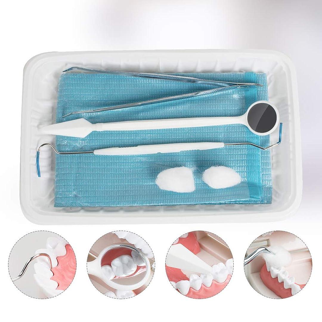 倒産カメ間違い口腔鏡歯科用ツール 10キット* 7PCS 歯科用口腔機器検査機器 使い捨て ミラープライヤーエクスプローラ