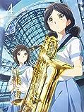 響け!ユーフォニアム2 4巻[DVD]