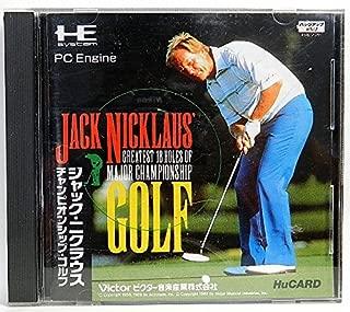 Jack Nicklaus Championship Golf [Japan Import]