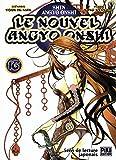 Le nouvel Angyo Onshi - Tome 16