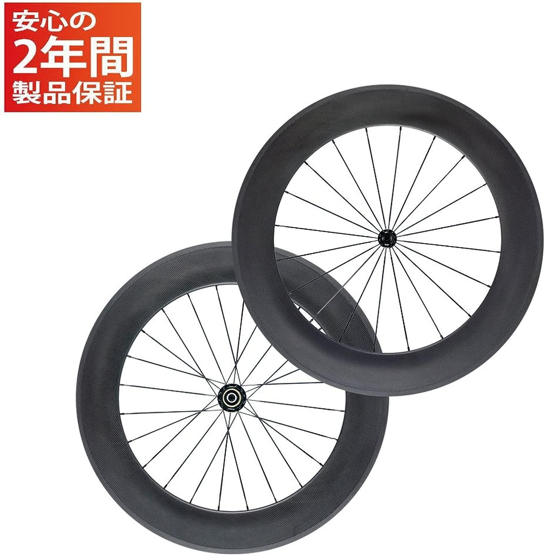 カーボンクリンチャー ホイールセット 自転車ホイール  ロードレース用 1432スポーク リム幅23mm  リム深88mm 重量は約1880g
