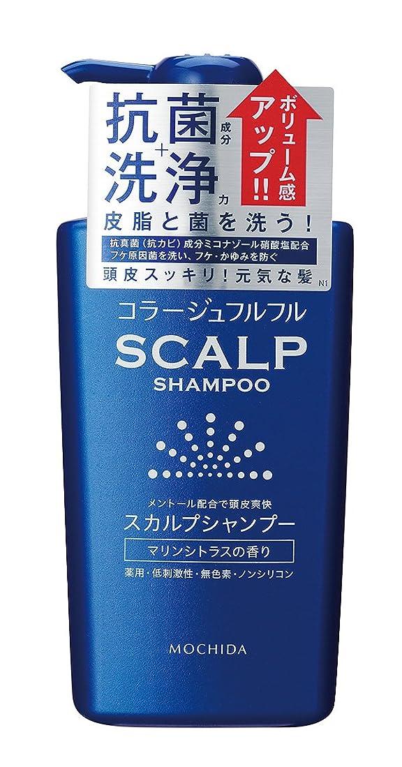 ピアニスト平均革命的コラージュフルフル スカルプシャンプー マリンシトラスの香り 360mL  (医薬部外品)