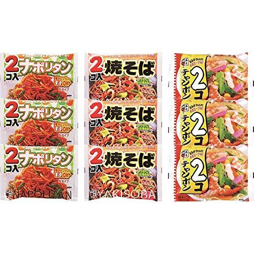 五木食品 2コ生タイプめん 3種×各3個セット (ナポリタン/焼そば/ちゃんぽん 計9個)