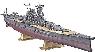 Hasegawa 1:450 Scale IJN Battleship Yamato Model Kit