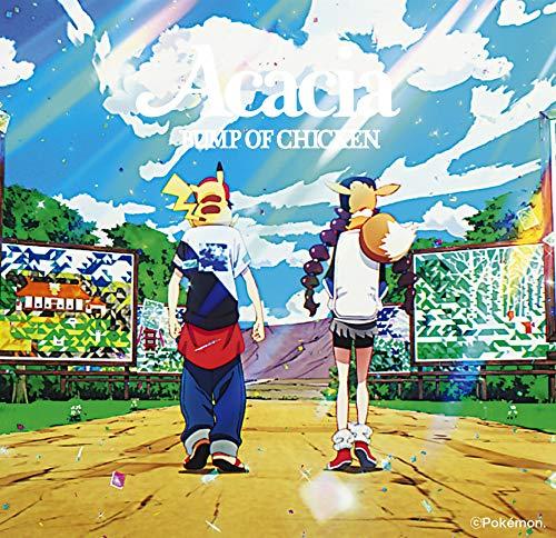 【メーカー特典あり】 アカシア盤 「アカシア / Gravity」(CD+DVD+グッズ)[「アカシア」ver.クリアファイル(A5サイズ)付き]