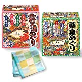 Japanese Hot Spring Bath Powders Assortment Pack (36 Packets,8 types, 30g Each) - Multiple of Scents Bath Salts for Relaxation, Aromatherapy, Muscle Pain - Includes mussor original Towel