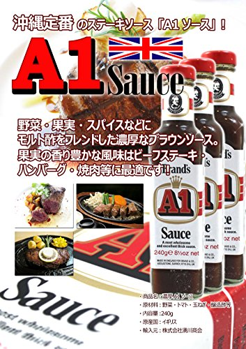 Brand『A1ソース』