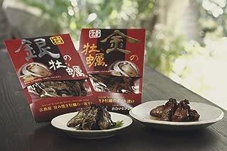 広島県産牡蠣使用 焼き牡蠣のオイル漬【金の牡蠣】 焼き牡蠣の一夜干し【銀の牡蠣】セット