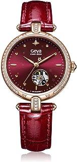 Star Automatic Mechanical Watch Women's Watches Real Diamond Brand Waterproof Women's Watch