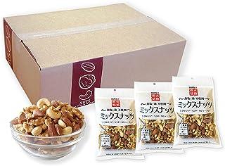 【ケース販売】無塩 3種のミックスナッツ 直火焙煎 国内加工 130g ×30袋