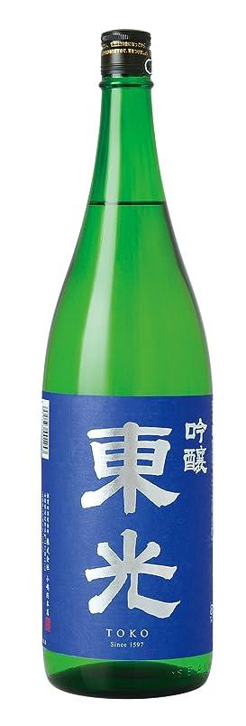 東光 吟醸 [ 日本酒 山形県 1800ml ]