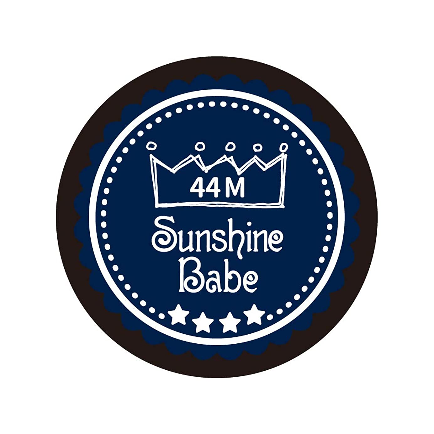 世論調査溶けたトマトSunshine Babe カラージェル 44M クラシックネイビー 2.7g UV/LED対応