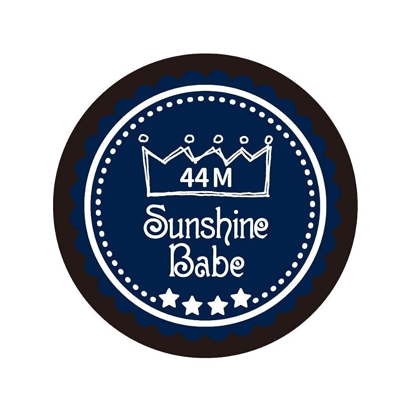 アーティキュレーション助手レクリエーションSunshine Babe カラージェル 44M クラシックネイビー 4g UV/LED対応