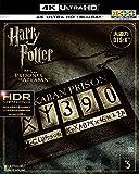ハリー・ポッターとアズカバンの囚人<4K ULTRA HD...[Ultra HD Blu-ray]