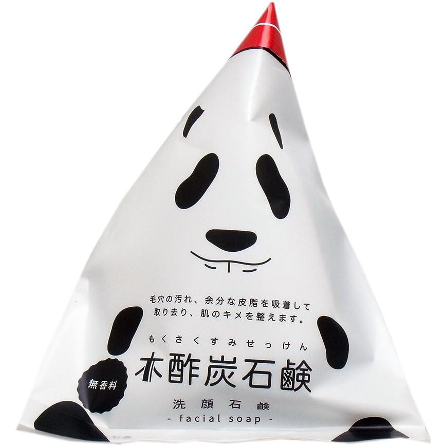 不良品保険喜劇フェニックス 木酢炭石鹸 (120g)