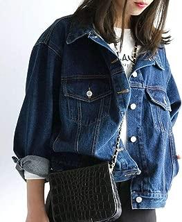 NZJK Giacca da Donna Lunga 6XL da Donna Giacca di Jeans Nera