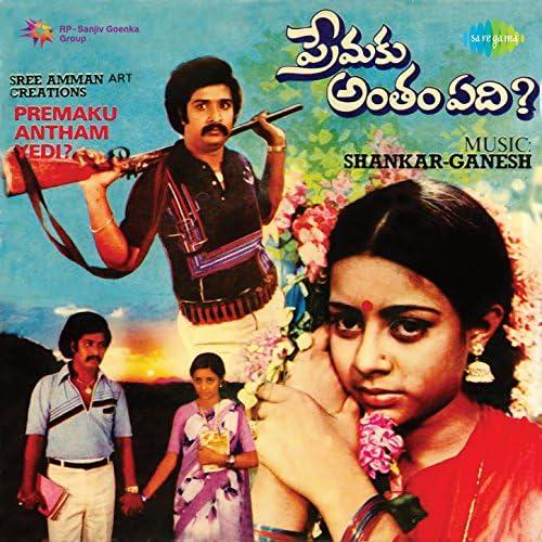 Shankar - Ganesh