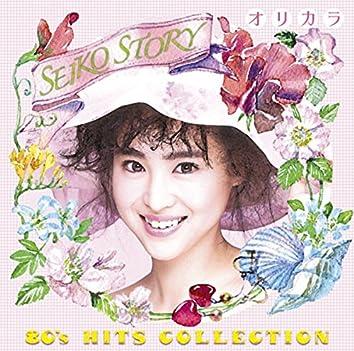 Seiko Story - Eighties Hits Collection - Orikara