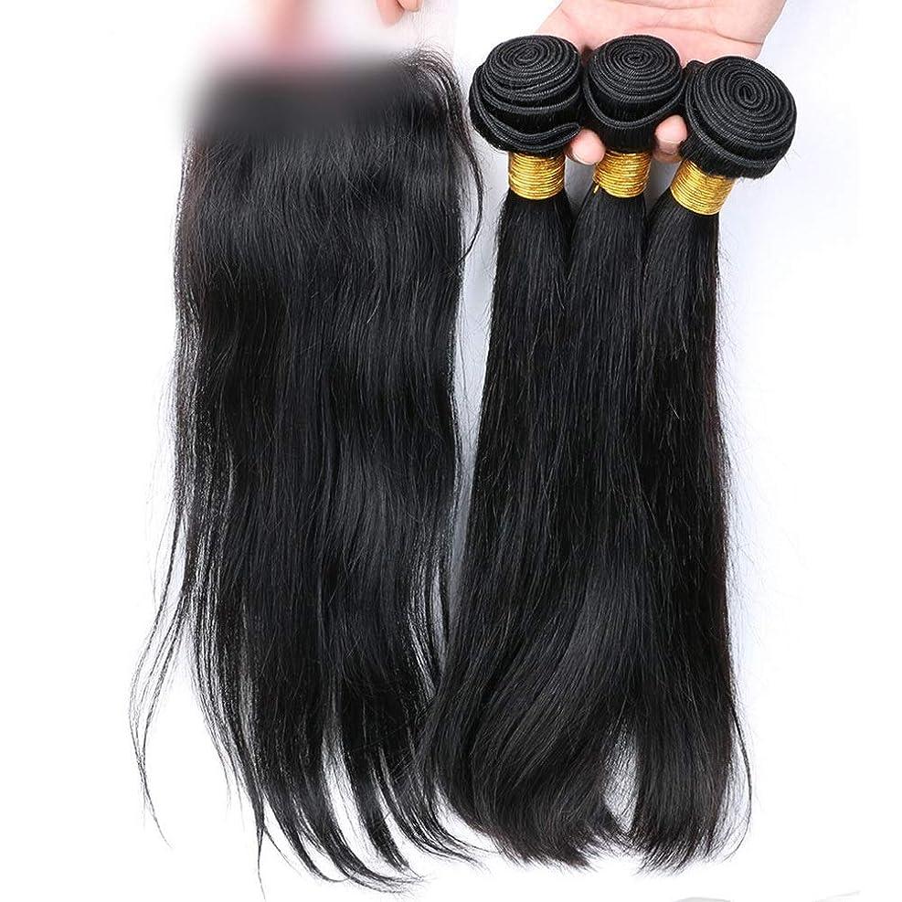 標高アヒル離れたBOBIDYEE ブラジルストレートヘア100%本物の人間の髪の毛の拡張子レース前頭閉鎖自然に見える合成髪レースかつらロールプレイングかつら (色 : 黒, サイズ : 14 inch)