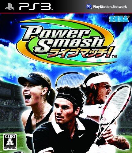 Power Smash ライブマッチ! - PS3