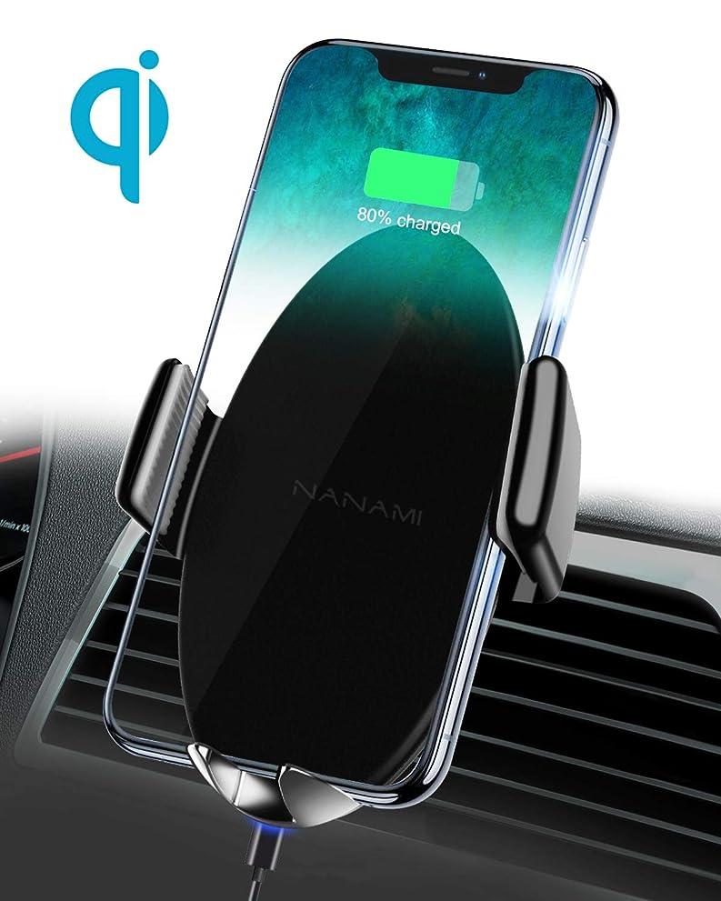 添付注意NANAMI 車載Qi ワイヤレス急速充電器 スマホホルダー 7.5W/10W急速充電 電子自動開閉 人感タッチスイッチ搭載 エアコン吹出し口取り付け 360度回転 USB Type-Cケーブル付属 iPhone Xs/ XR/ XS Max/ X/ 8/ 8 Plus、Galaxy S10/ S10+/ S9/ S9 Plus、Sony Xperia 1/Xz3 他のQi対応機種適用 ワイヤレスチャージャー 日本語取扱説明書付